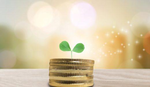 『バビロン大富豪の教え』お金と幸せの法則はこの古典から学ぶべし