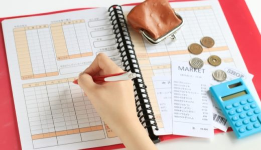 貯蓄できる人の家計簿は項目費目に工夫あり
