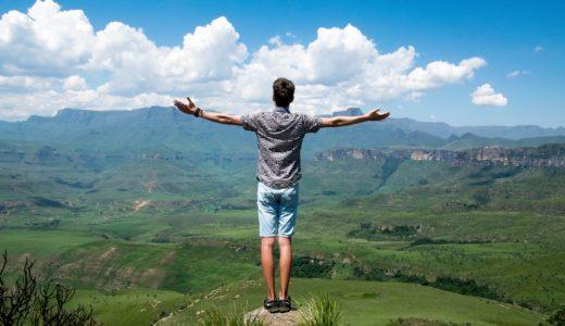 人生の棚卸しは「Can・Will・Mission」の3つのステップで考えてみましょう