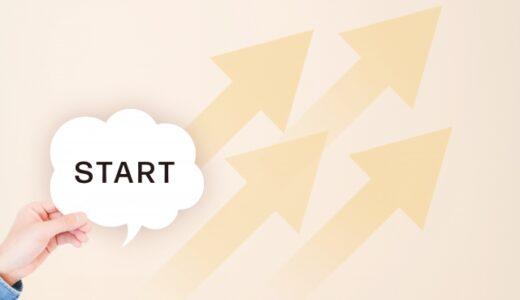 『走りながら考える仕事術』起業の初心者が学ぶことは成功者の駆け出しの頃の思考法