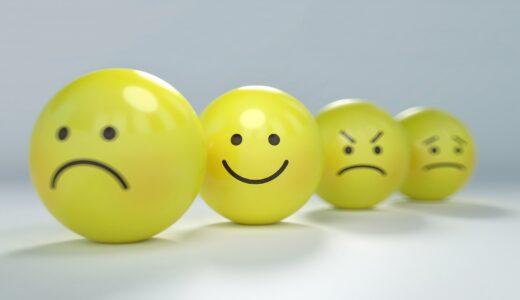 他人の行動にイライラする人と寛容な人の違いはどこに?
